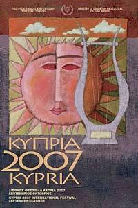 Kypria
