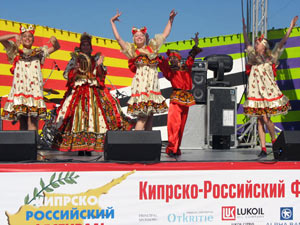 Russian Cypriot Festival