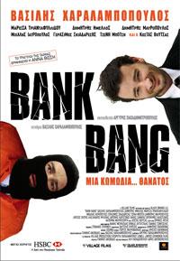 Bank Bang
