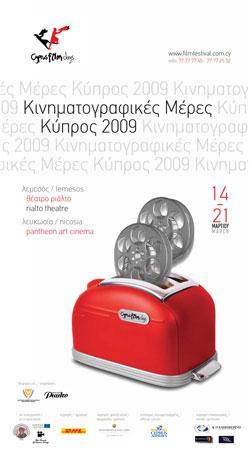 Cyprus Film Days 2009