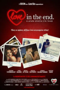 Love in the End