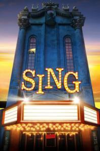Τραγούδα!