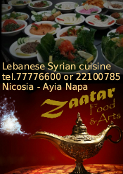 Zaatar Foods and Arts