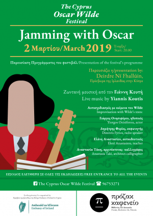 Cyprus : Jamming with Oscar Wilde