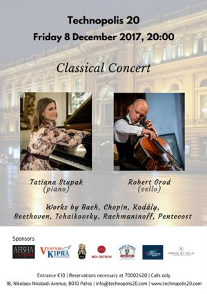 Cyprus : Classical Concert for Piano and Cello