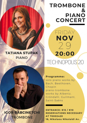 Cyprus : Trombone and Piano Concert