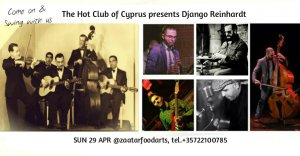 Κύπρος : The Hot Club of Cyprus - Django Reinhardt