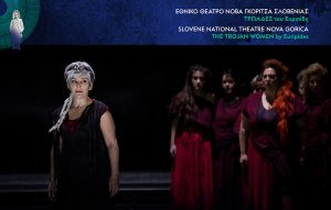 Cyprus : The Trojan Women by Euripides