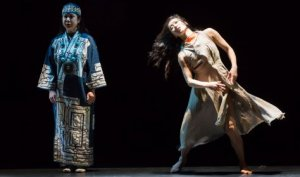 Cyprus : 20th Cyprus Contemporary Dance Festival - Japan
