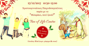 Cyprus : Christmas Creative Games