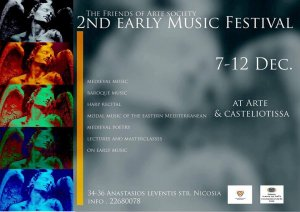 Cyprus : 2nd Early Music Festival
