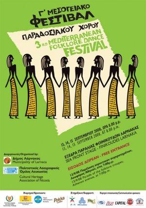 Γ' μεσογειακό φεστιβάλ παραδοσιακών