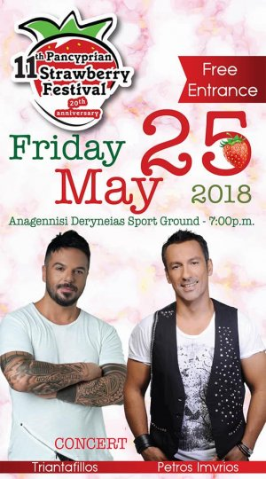 Cyprus : 11th Deryneia Strawberry Festival 2018