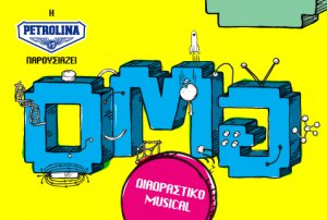 Cyprus : OMG! An opposite musical