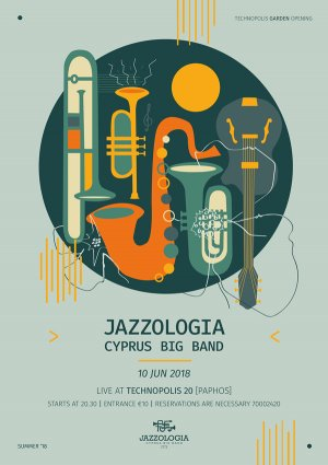 Κύπρος : Jazzologia Cyprus Big Band