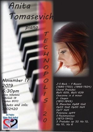 Cyprus : Piano Recital by Anita Tomasevich (Canceled)