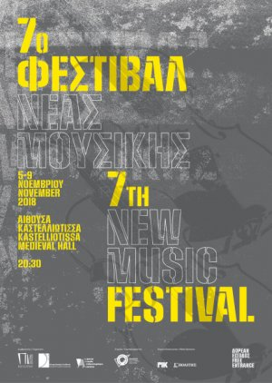 Cyprus : 7th New Music Festival
