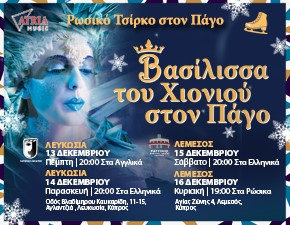 Cyprus : The Snow Queen - Russian Circus on Ice