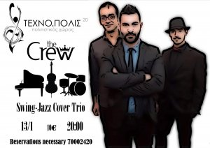 Cyprus : The Crew: Swing-jazz cover band