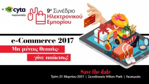 Cyprus : 9th Electronic Commerce Conference