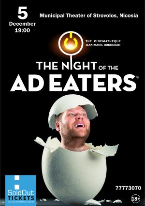 Κύπρος : The Night of The Ad Eaters