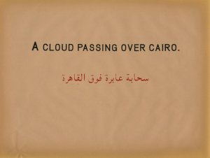 Cyprus : A Cloud Passing Over Cairo