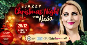 Cyprus : A Jazzy Christmas Night with Alexia