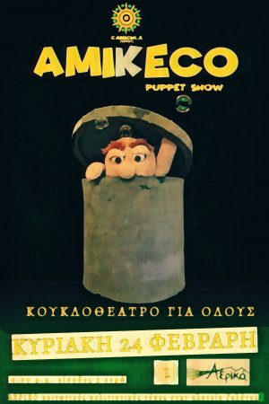 Cyprus : Amikeco - Puppet show for everyone