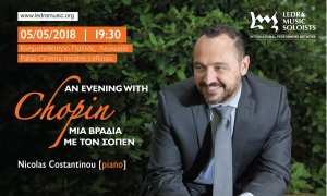 Cyprus : An evening with Chopin