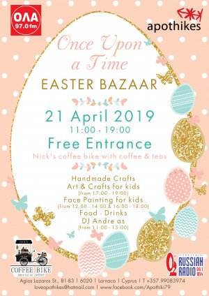 "Cyprus : Easter Bazaar ""Once Upon a Time"""