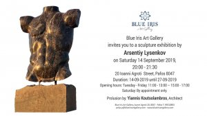 Cyprus : Sculpture Exhibition by Arsentiy Lysenkov