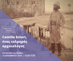 Cyprus : Saturday at the Museum: Camille Enlart, a daring archaeologist