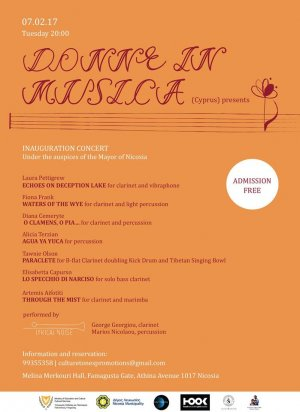 Cyprus : Donne in Musica (Cyprus) Inaugural Concert