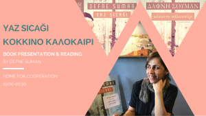 Cyprus : Red Summer - Book Presentation and Reading