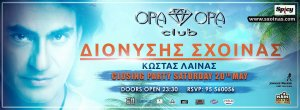 Cyprus : Closing Party - Dionysis Shinas