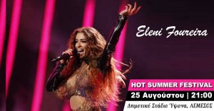 Cyprus : Hot Summer Festival - Eleni Foureira