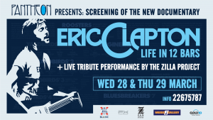 Cyprus : Tribute to Eric Clapton: Screening + LIVE Performance
