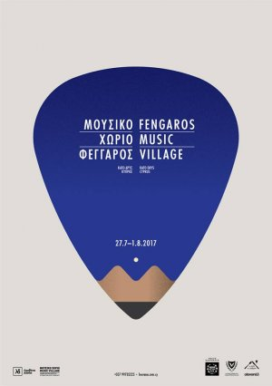 Cyprus : Fengaros Music Village 2017