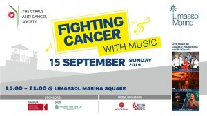 Κύπρος : Fighting Cancer with Music