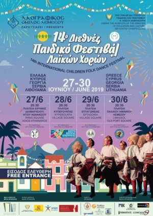 Cyprus : 14th International Children Folk dance Festival