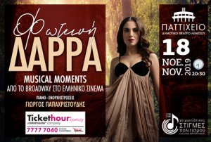 Cyprus : Foteini Darra - Musical Moments