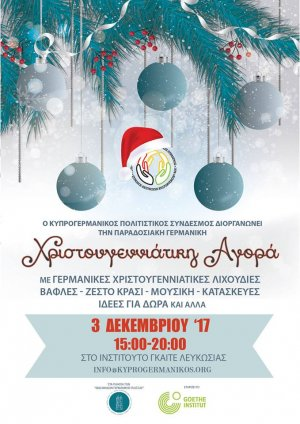 Cyprus : German Christmas Fayre