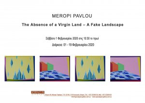 Κύπρος : The Absence of a Virgin Land - A Fake Landscape