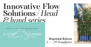 Cyprus : Innovative Flow Solutions / Head and Hand series
