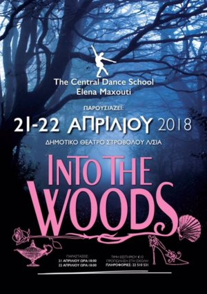 Cyprus : Into the Woods