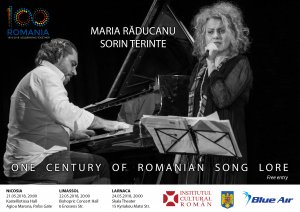 Cyprus : 100 Years of Romanian Song Lore
