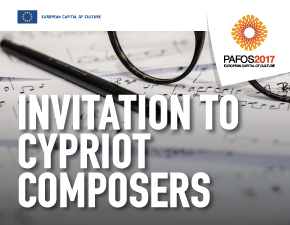 Cyprus : Invitation to Cypriot Composers