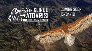 Cyprus : 7th Klirou Atovrisi Cross Country Challenge