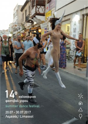Cyprus : 14th Summer Dance Festival