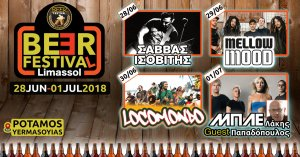 Cyprus : Limassol Beer Festival 2018